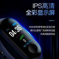 麦基科技新款彩屏智能手环 心率监测信息推送蓝牙运动手环厂家 智能手表运动手表批发