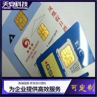 越秀区贵宾卡/VIP磁条卡印刷_【知名品牌】