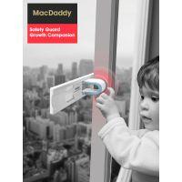 一件代发MacDaddy防坠妙锁推拉窗户锁儿童锁防盗锁纱窗锁移门限位