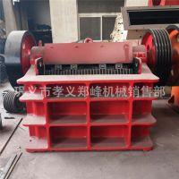 厂家供应颚式破碎机 优质颚式破碎机 高效率颚式破碎机