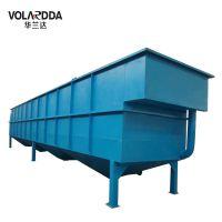 华兰达供应新农村生活污水处理设备 大型生活废水处理设备批发价