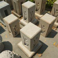 石雕灯笼日式庭院园林草坪景观灯花岗岩石灯户外别墅落地灯装饰摆件