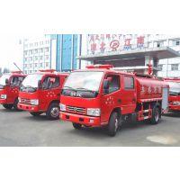 长期供应东风3吨远程供水消防车