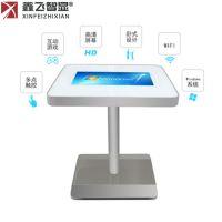 鑫飞XF-GG22C 21.5寸欧式智能餐桌点餐机互动桌子自助咖啡桌电脑多媒体触摸屏查询一体机