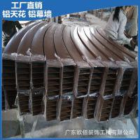 深圳地区波浪形方管 S型铝方通 弧形方通供应厂家
