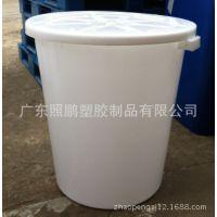 供应安徽黄山200L塑胶桶带盖大白桶炼酒发酵塑料桶大口圆桶