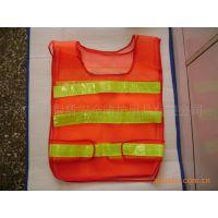 东莞环卫|保安|物业用反光背心,交通反光衣
