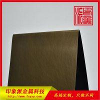 厂家供应正品304乱纹青古铜不锈钢镀铜板