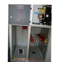 西安厂家直销 高压配电柜 高压环柜网HXGN15-12 量大优惠