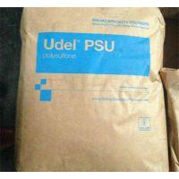 高压灭菌器消毒塑料 PPSU美国苏威 R-5500 热稳定