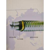 哈尔滨YJGLHV22导体交联聚乙烯铝合金电线电缆特价