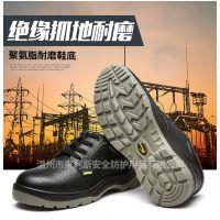 鹰兽牌9904厂家现货批发钢包头防砸透气劳保鞋安全鞋绝缘电工作鞋防护鞋