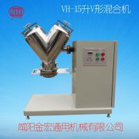 供应V型混合机 V形混合机 V型混料机 V形混料机 粉体混合机 干粉混料机 小型混合机 型号表