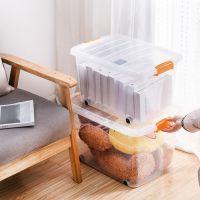 己米生活收纳箱塑料 透明收纳储物箱子 装衣服特大号玩具衣物整理箱收纳盒