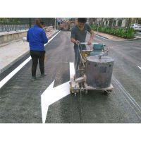 划马路线 市政绿道画线 深圳哪有做热熔划线施工队