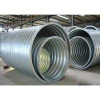 世腾金属波纹涵管整装排污钢波纹管供应商