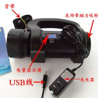 多功能手摇巡检灯GAD313充电式探照灯磁力吸附