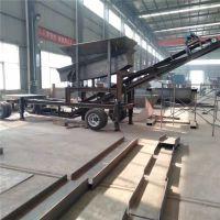 移动破碎站厂家-湛江市破碎站-红森机械(查看)