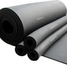 销售 橡塑板价格 橡塑海绵保温板 橡塑板厂家
