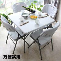 厂家直销折叠餐桌吃饭桌小户型简易方桌正方形户外便携式折叠桌子