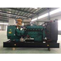 潍柴斯太尔200kw沼气发电机组 配潍柴WP12D264E300NG燃气发动机