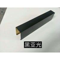 U型铝方通吊顶规格厂家定制【青岛豪亚铝方通价格在5元/米】