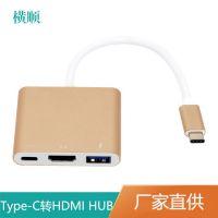 Type-C转换器USB3.1苹果电脑MacBook视频网络线Type-C转HDMI USB