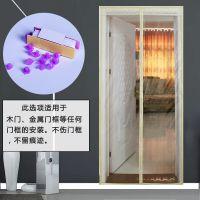 空调门帘夏季隔热防风透明软塑料厨房防油烟卧室隔断冷气家用防蚊