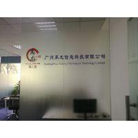 广州禹龙信息科技有限公司