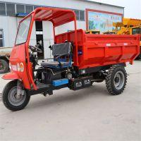 农用载重拉货三轮车 砂浆水泥运输专用车 茶园采茶专用工程三轮车