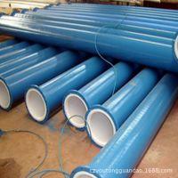 热镀锌钢管 衬塑燃气涂塑管道 给排水工程用超大口径涂塑钢管厂家