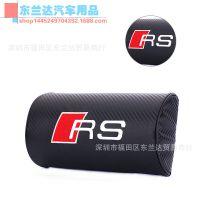 奥迪AUDI A1A3A4L Q5 RS汽车头枕 靠枕碳纤维纹护颈枕改装头枕