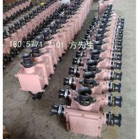 BHD2-200/1140(660)-?3T矿用隔爆型低压电缆接线盒