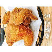 安顺炸鸡加盟店 炸鸡加盟店哪个品牌好 杭州奇异鸟餐饮
