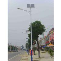 太阳能路灯厂家浅谈太阳能路灯与LED路灯的设计购买路灯就找浩峰路灯