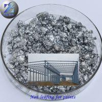 浮型铝膏、铝银浆,用于工业防腐银粉漆、银色母等