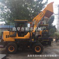 装载机械厂家 高效率多功能挖掘装载机 轮式两头忙挖掘装载机