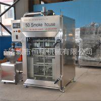 广安腊肉腊肠熏烤箱 制作干豆腐机器设备 腊肉豆腐干全自动烘干炉