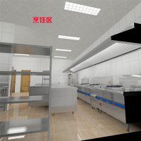 厨具营行商用厨房工程设计餐厅厨房设计商用厨房设备厨房油烟净化设备油烟净化器