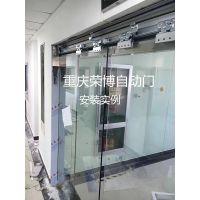 重庆市安装自动门,维修自动门电机,室外平开门别墅门厂区大门遥控电动门安装