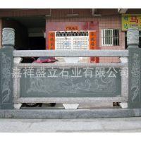山东厂家生产批发石雕栏杆栏板 桥栏杆河堤栏杆 绿沙岩石头护栏