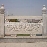 石头桥栏杆制作厂家 水利工程花岗岩石材栏杆