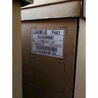 LD430EUE-FHA1 LG43寸高清工业一体机液晶屏幕 全新原包现货