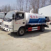 EQ5072GXWL型东风5吨吸污车厂家直销
