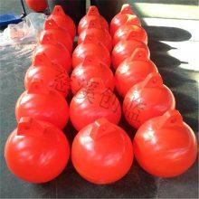 滚塑厂家 直径400两半体塑料浮球 增氧泵浮体