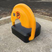 厂家开发定做共享停车位系统 物联网智能扫码停车位地锁 GPS导航
