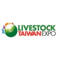 2019年台湾国际农业畜牧及渔业展览会