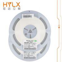 厚声ROYALOHM贴片电阻批发厂家 0402 0805电阻阻值阻值齐全原装
