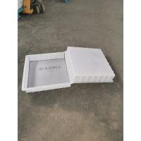 塑料平石模具报价优惠厂家