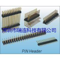 供应各种规格排针、插针、PIN Header系列